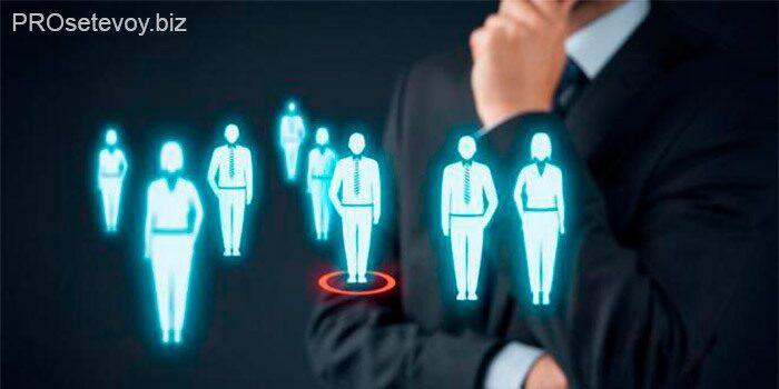Люди,-которые-занимаются-сетевым-маркетингом